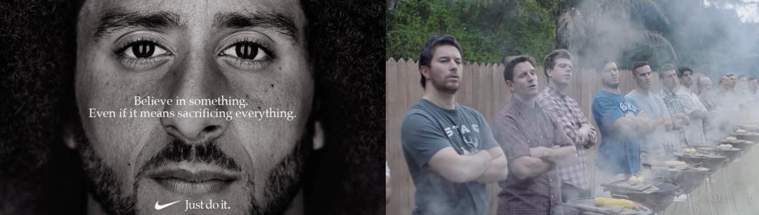 Nike-Gillette-.jpg